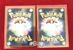 Pokemon Card Sun & Moon Eevee GX Rare Starter Deck Ultra Shiny Booster Box 1set