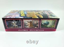 Pokemon Card Sun Moon Expansion Pack Detective Pikachu Movie special Booster Box
