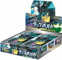 Pokemon Card Sun & Moon Expansion Pack Tag Bolt Booster Box SM9 Japanese