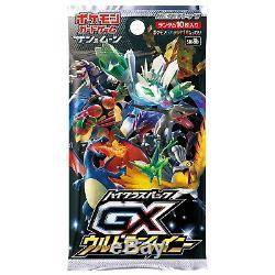 Pokemon Card Sun Moon GX Ultra Shiny Booster Box SM8b -never searched