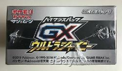 Pokemon Card Sun & Moon GX Ultra Shiny Sealed Booster Pack Box Japanese