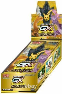 Pokemon Card Sun & Moon High Class Pack TAG All stars TEAM GX BOX Japanese ver