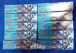 Pokemon Card Sun & Moon Japanese Ultra Moon SM5M Booster 10Box set