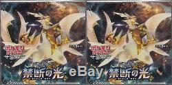 Pokemon Card Sun Moon Part 6 Booster Forbidden Light 2 Boxes Set SM6 Japanese