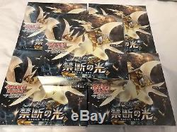 Pokemon Card Sun Moon Part 6 Booster Forbidden Light 5 Boxes Set SM6 Japanese