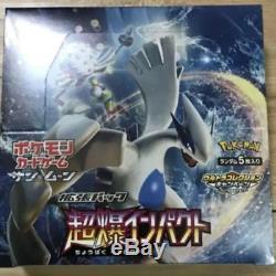 Pokemon Card Sun & Moon Super Burst Impact Booster Sealed Box SM8 Japanese
