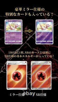 Pokemon Card Sun & Moon TAG TEAM GX Tag All Stars Pikachu JAPAN