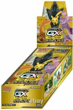 Pokemon Card Sun & Moon TAG TEAM Tag All Stars Booster Box Japanese NEW From JP