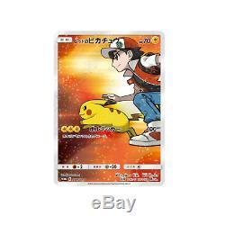 Pokemon Card Sun & Moon Ultra Shiny Booster Box Eevee GX Jolteon DX Box Rare Set