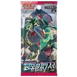 Pokemon Card Sun & Moon Ultra Shiny Booster Box Talent Air Charisma Box Rare set