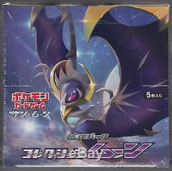 Pokemon Card Sun and Moon Booster Collection Moon Sealed Box SM1M Japanese