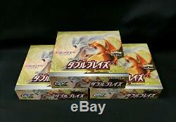 Pokemon Card Sun and Moon Double Blaze Booster 3 Boxes Set SM10 Japanese