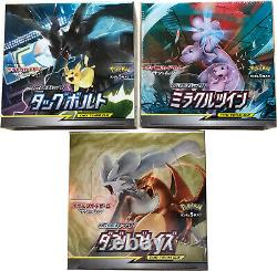 Pokemon Card Sun and Moon Tag Bolt Miracle Twin Double Blaze Booster Box Sealed