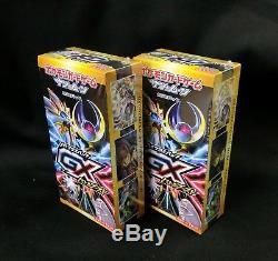 Pokemon Card SunMoon High Class Pack GX Battle Boost Booster 2 Box Set SM4+ JP