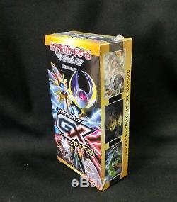 Pokemon Card SunMoon High Class Pack GX Battle Boost Booster Sealed Box SM4+ JP