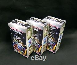 Pokemon Card SunMoon High Class Pack GX Ultra Shiny Booster 3 Boxes Set SM8b JP