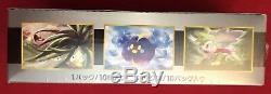 Pokemon Card SunMoon High Class Pack GX Ultra Shiny Booster Sealed Box +3 Promo