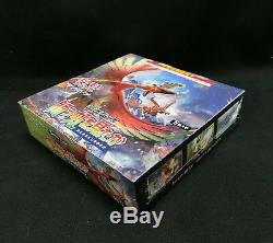 Pokemon Card SunMoon Part 3 Booster To Have Seen the Battle Rainbow Box SM3H JP