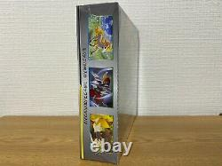 Pokemon Card SunMoon Remix Bout Booster BOX Reinforced Expansion Pack SM11a