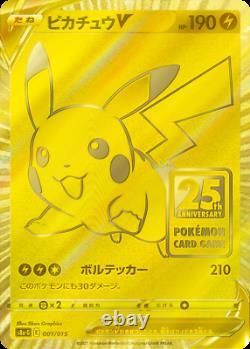 Pokemon Card Sword & Shield 25th ANNIVERSARY COLLECTION GOLDEN BOX Japan PSL