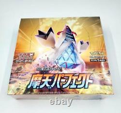 Pokemon Card Sword Shield Booster Box Blue Sky Stream Perfect Skyscraper 2 promo