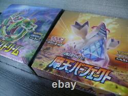 Pokemon Card Sword Shield Booster Box Blue Sky Stream Perfect Skyscraper DHL