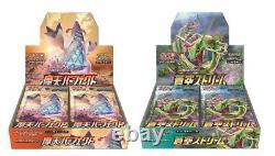 Pokemon Card Sword Shield Booster Box Blue Sky Stream Perfect Skyscraper s7D s7R