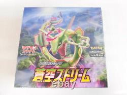 Pokemon Card Sword Shield Booster Box Blue Sky Stream s7R Evolving Japanese