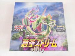 Pokemon Card Sword Shield Booster Box Blue Sky Stream s7R Japanese Evolving
