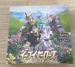 Pokemon Card Sword & Shield Booster Box Eevee Heroes