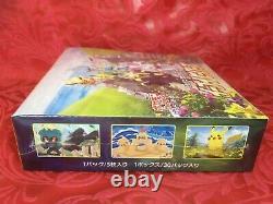 Pokemon Card Sword & Shield Booster Box Eevee Heroes Japanese Sealed Box