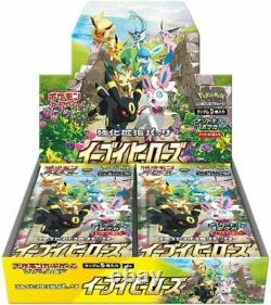 Pokemon Card Sword & Shield Booster Box Eevee Heroes S6A Japanese