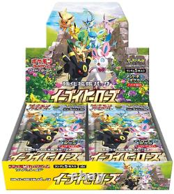Pokemon Card Sword & Shield Booster Box Eevee Heroes s6a Japanese New