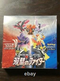 Pokemon Card Sword & Shield Booster Box Matchless Fighters Japanese