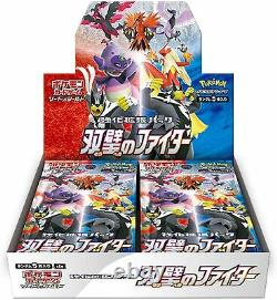 Pokemon Card Sword & Shield Booster Box Matchless Fighters s5a Japanese