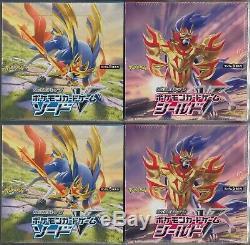Pokemon Card Sword Shield Booster Part 1 Sword Shield 2 Boxes Each Set Japanese