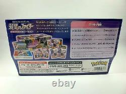 Pokemon Card Sword & Shield Clara & Savory Set Matchless Fighters Booster Box