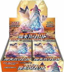 Pokemon Card Sword Shield Eevee Heroes Blue Sky Stream Perfect Skyscraper 3promo