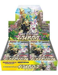 Pokemon Card Sword Shield Eevee Heroes Blue Sky Stream YU NAGABA Pikachu promo