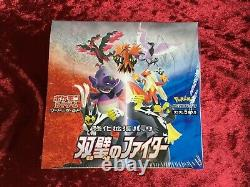 Pokemon Card Sword & Shield Enhanced Expansion Pack Matchless Fighters BOX s5a