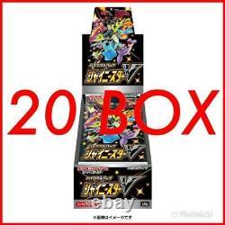 Pokemon Card Sword Shield Expansion High Class Pack Shiny Star V 20 BOX NEW JP