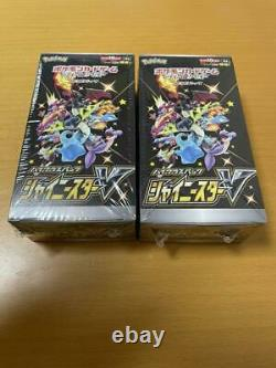 Pokemon Card Sword & Shield High Class Pack Shiny Star V 2 Boxes From JP