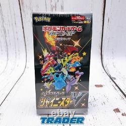 Pokemon Card Sword & Shield High Class Pack Shiny Star V BOX Japanese FASTSHIP