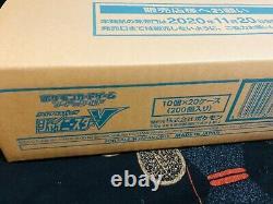 Pokemon Card Sword & Shield High Class Pack Shiny Star V Carton 20 BOX by FEDEX