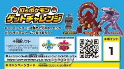 Pokemon Card Sword & Shield High class pack Shiny Star V Box Japan First edition