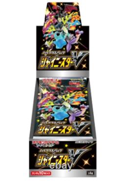 Pokemon Card Sword & Shield High class pack Shiny Star V Box Japanese