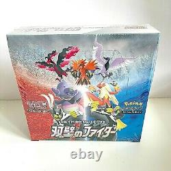 Pokemon Card Sword & Shield Matchless Fighters BOX