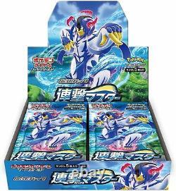 Pokemon Card Sword & Shield Rapid Strike Master Box s5R Japanese Rengeki