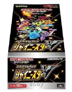 Pokemon Card Sword & Shield Shiny Star V Box High Class pack Japanese s4a