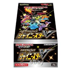 Pokemon Card Sword & Shield Shiny Star V s4a Booster Pack 1 BOX Japanese